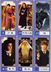 harrypottercards.jpg