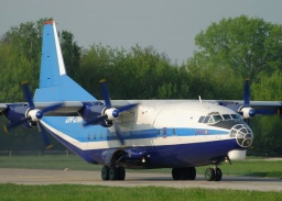AN-12BK Meridian Aviation