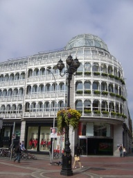 St. Stephens Green Shopping Centre