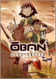 Oban-Star Racers