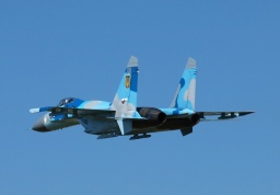 "Suchoj Su-27 ""Flanker-B"" 39 (Ukrainian Air Force)"